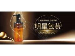 广州化妆品塑料瓶供应商