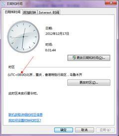 java计算两个日期相差的毫秒数
