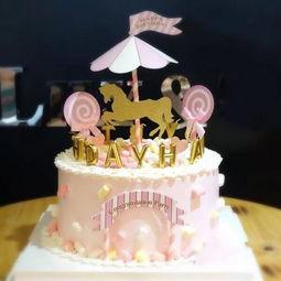 粉色梦幻生日蛋糕