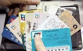 信用卡逾期怎么办(信用卡严重逾期怎么办)