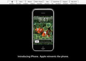 iphone进化论2007手机革命