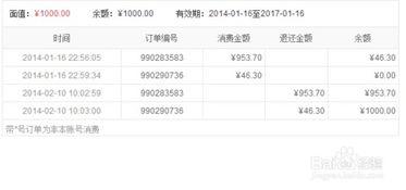 京东不发货赔偿3倍(京东商城货物与标题不符能要求三倍赔偿吗?)