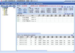 北京赛车个人技巧多年玩法实践攻略