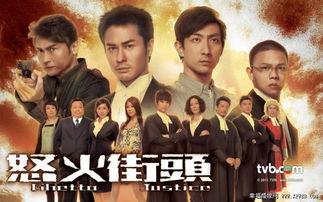 香港TVB电视剧美剧为什么不能缓存原因 哪个网站能缓存TVB电视剧港剧美剧揭秘 全文