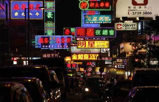 世界人口70亿之 拥挤的香港