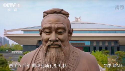 央视典籍里的中国一播出就被称为大国匠心节目,为什么没有第二集了,停播了吗