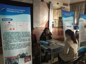 镇江市注协开展 2017年镇江市注册会计师行业校园招聘会