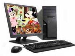 ThinkCentre ThinkCentreA55 8705C13 电脑图片