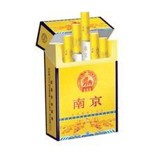 九五之尊香烟(果官员家庭每年的合法)