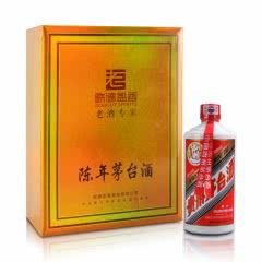 贵州茅台53度价格表(真的茅台酒53度的价)