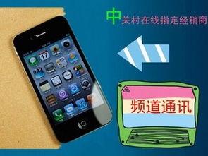 苹果更换电池多少钱(苹果12换电池原装多少钱)
