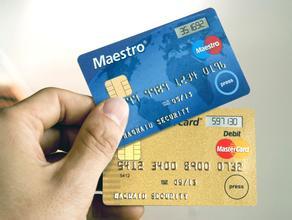 信用卡怎么注销和销户(信用卡可以人工注销吗)