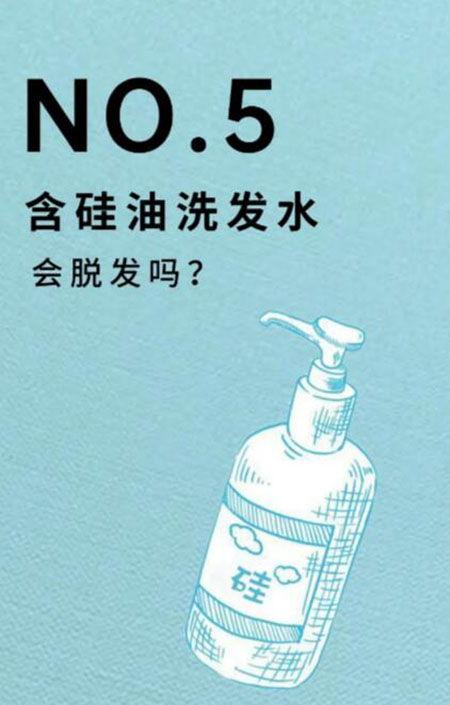 硅油的化学名称都有哪些