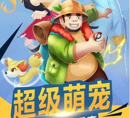 奇幻精灵历险记官网版下载 奇幻精灵历险记iOS官网唯一正版 v1.0下载 清风手游网