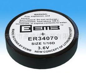 电池测试仪,电池测试仪参数