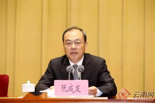 省委副书记、省长阮成发主持会议.