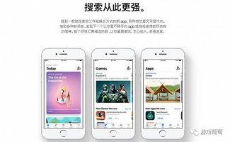 取消畅销榜回归编辑推荐 App Store改版或颠覆行业规则 组图