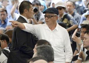 安倍参加冲绳战役纪念活动被嘘冲绳人高喊滚下去