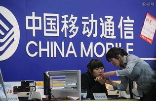 中国移动公司有哪些便宜流量套餐