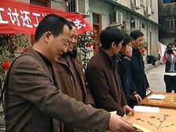 傅勇林:工头我没见着,主要是跟老刘他们有所接触.