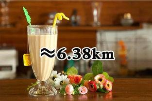 渴了饮品奶茶加盟多少钱
