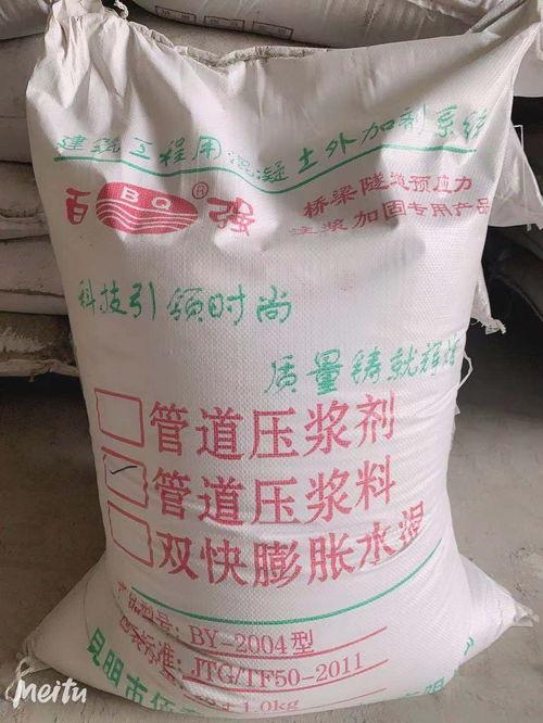 透水混凝土专用胶结剂批发