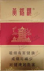 黄鹤楼烟价格表和图片(黄鹤楼香烟条码6901028188012多少钱一条)