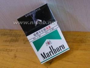 万宝路薄荷烟(marlboro有几种啊,焦油量分别是多少啊?)