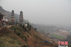佛教华严宗祖庭遭遇滑坡 祖师双塔处 两难 境地