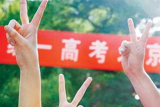 景泰社区:向奋斗的青春致敬,为奋斗的青春加油!-2017年高考
