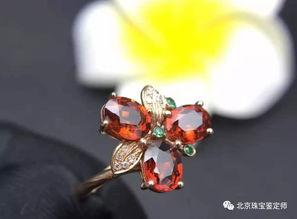 中国珠宝鉴定师有哪些人