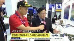 直播港澳台20170621曾因发现f22a名噪一时ylc8b雷达为中国电科拳头产品热点直播港澳台20170621曾因发现f22a名噪一时ylc8b雷达为中国电科拳头产品高清在线观看