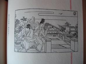 金瓶梅画册