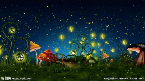 星空夜景蘑菇萤火虫梦境卡通素材
