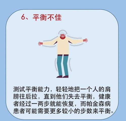 优秀!中国人最擅长的这2项运动,能有效改善帕金森运动症状  四大益虫是哪四个