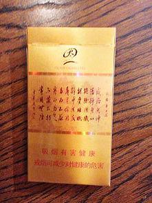 大苏小苏烟的区别图片(小苏烟多少钱一条)