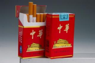 中华烟官方网站(网购香烟去什么网站)
