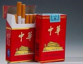 国烟批发(中国什么香烟最好)