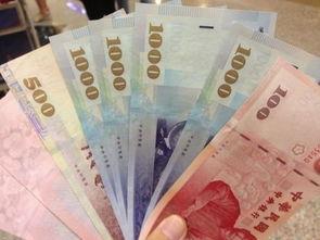人民币怎么兑换港币