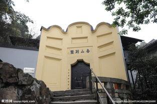 香山别墅图片