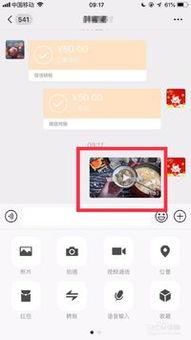 视频太长怎么发给微信好友(谁知道微信上面怎么发)