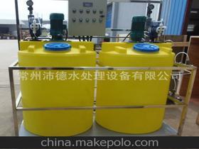!280x210210*280图片:循环水系统加药装置价格 循环水系统加药装置批发 循环水系统加药装置厂家