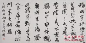 林涛书法(涛的连笔字体怎么写)