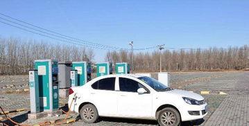 新能源汽车充电多久