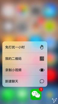 9.0.2越狱 完美免费用3d touch iPhone5s 综合讨论区 威锋论坛 威锋网