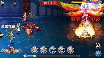 魔域英雄 8月25日不删档内测火爆开启评测 新游戏频道