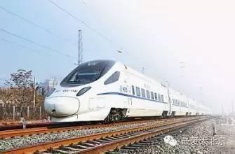 t201次列车(从合肥到湛江火车票价)