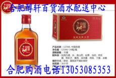 中国劲酒多少钱一瓶(500ml一瓶的劲酒)