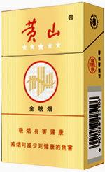 黄山金皖烟价格(黄山6901028208802多少钱一包?)