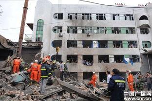 山西长治城区人民医院发生爆炸事故